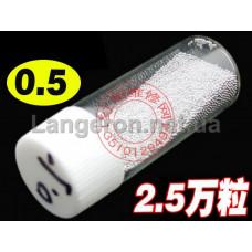 Шарики BGA 0.5 мм 25к(тысяч)