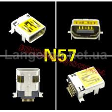 Micro USB N57