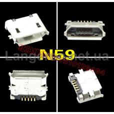 Micro USB N59
