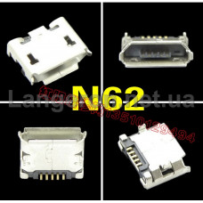 Micro USB N62
