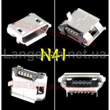 Микро USB N41