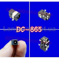 Разъем питания для ноутбука DC-865  1.7mm
