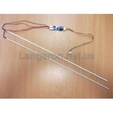 Универсальный LED комплект для матриц до 27 620мм