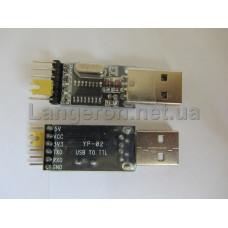 USB конвертер CH340G TTL 5V/3V3  для прошивки
