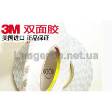 Скотч 3M двухсторонний 3мм 50м