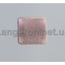 Медный термоинтерфейс 0.3мм - 15Х15мм