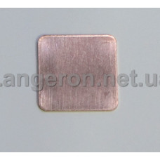 Медный термоинтерфейс 0.5мм  - 15Х15мм