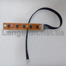 Плата 5 кнопок с кабелем (вывод с боку)