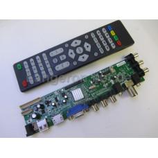 Универсальный скалер DS.D3663LUA.A81  с тюнером DVB-T2