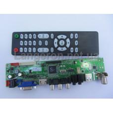 Скалер HDVV9-AS V3.0 v59