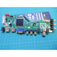 Скалер RR52C.81A DVB-T2/DVB-T/DVB-C