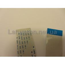 Шлейф FFC (TTL) 45pin шаг 0.5мм 25см