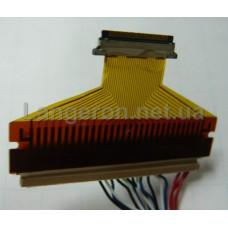 Кабель LED Panel-40P универсальный 13,3