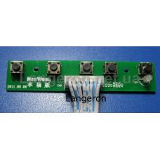 5-Кнопочная плата к универсальным контроллерам
