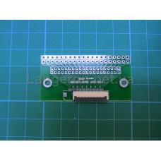 Переходник LVDS 30pin FFC на DIP