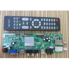 Универсальный скалер  GSD63SIT0-V1.1  DVB-T2 DVB-S2
