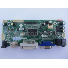 Универсальный скалер M.NT68676.2  VGA DVI HDMI звук