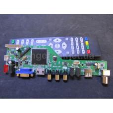Универсальный контроллер матриц (Скалер) RR52C.03A DVB-T2DVB-TDVB-C