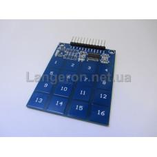 Модуль 16 сенсорных кнопок
