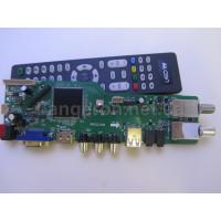 Скалер  RR52C.04A с тюнерами DVB-T2 DVB-S2 DVB-C