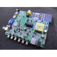Универсальная платформа  DM.3663LUA.816 с БП