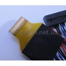 Кабель LVDS для N070ICG-LD1 LVDS 0.3mm FPC 39PIN
