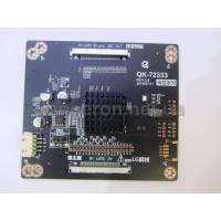 Преобразователь интерфейса LVDS  в интерфейс V-by-One QK-72333 REV:3.0