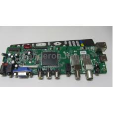 Универсальный скалер  QT526C  T.S512.69  DVB-T2 DVB-C