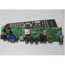 Скалер DTV3663-AS v2.1 разрешения перемычками